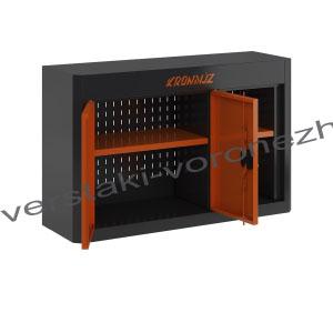 Купить Навесной шкаф для инструментов KronVuz Box 6023 в Воронеже.